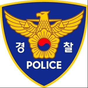 경찰.png
