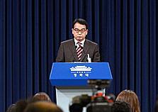 김성우 홍보수석.jpg