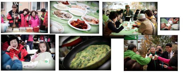 11.12_한솔알콩달콩 축제_2014 축제 사진2.jpg