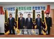 농업기술센터_소득작물분야 우수상 수상.jpg