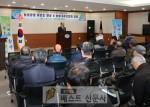 2017 청양군새해농업인실용교육 성료