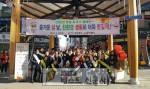 친환경 설 명절 보내기 홍보․캠페인-GO, GO, GO!