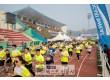 체육진흥과]새만금국제마라톤1.jpg