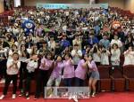 [경북도 : 정성환 기자] 2019 정책제안대회 개최, 청소년의 꿈을 향한 정책참여! 변화…
