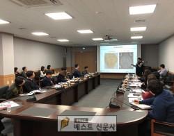 [김해시 : 김찬기 기자] 김해산업진흥의생명융합재단,   ,  '제2회 첨단 의생명 기술세…
