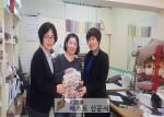 봉화읍 공방운영하는 박시현씨,   ,   ,취약계층 아동을 위한 마스크 후원,   ,   …