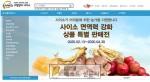 경북도, 코로나19 농업인 피해 최소화 총력 대응,   ,   ,농어촌진흥기금 1,001억…