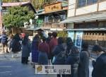 시sea선sun 집중 포항, 경북관광의 새로운 문moon 연다,   ,   ,바다와 일월의…