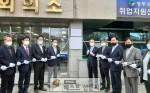 경북도는 소상공인시장진흥공단 영주센터가 20일 현판식을 가지고 본격 운영에 들어갔다고 밝혔…